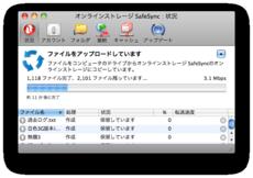 スクリーンショット(2010-12-19 2.33.03).png