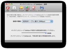 スクリーンショット(2010-12-19 2.46.13).png
