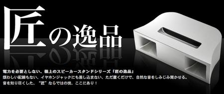 スクリーンショット(2011-01-16 23.41.08).png