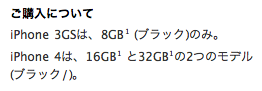 スクリーンショット(2011-01-27 23.22.05).png