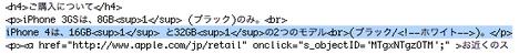 スクリーンショット(2011-01-27 23.24.51).png