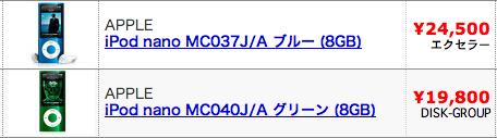 スクリーンショット(2011-02-18 23.40.31).png