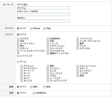 スクリーンショット(2011-03-09 22.23.16).png