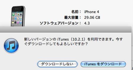スクリーンショット(2011-03-10 21.23.58).png