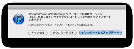 スクリーンショット(2011-03-10 6.35.24).png