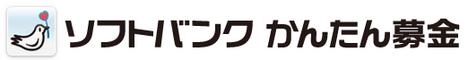 スクリーンショット(2011-03-16 22.47.41).png