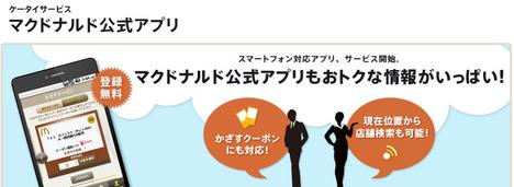 スクリーンショット(2011-04-10 17.45.24).png