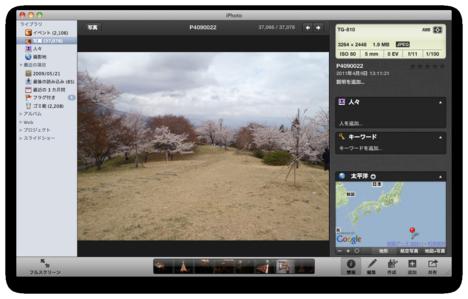 スクリーンショット(2011-04-10 9.23.08).png
