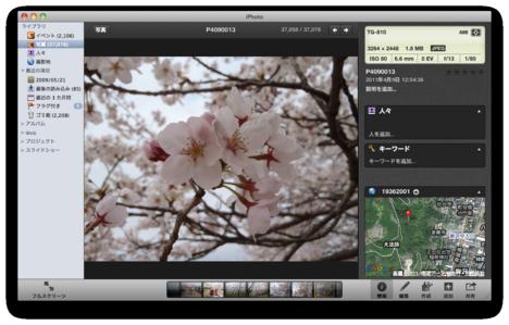 スクリーンショット(2011-04-10 9.24.02).png