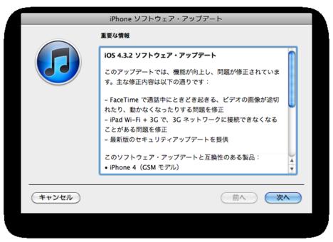 スクリーンショット(2011-04-15 6.59.28).png