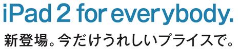 スクリーンショット(2011-04-27 21.46.27).png