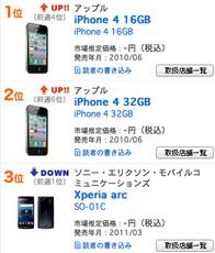 スクリーンショット(2011-05-04 1.58.33).png