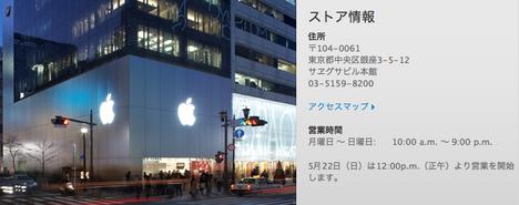 スクリーンショット(2011-05-20 22.22.29).png