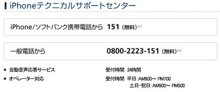 スクリーンショット(2011-06-23 7.46.17).png