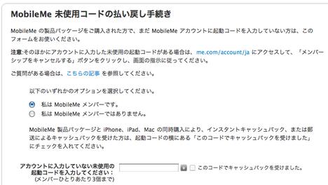 スクリーンショット(2011-07-04 22.37.26).png