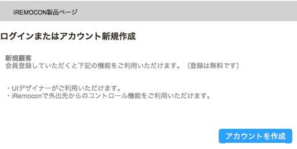 スクリーンショット(2011-07-17 23.29.44).png