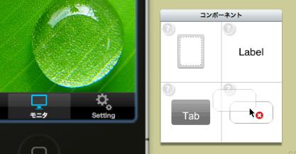 スクリーンショット(2011-07-18 11.23.31).png