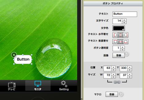 スクリーンショット(2011-07-18 11.24.15).png