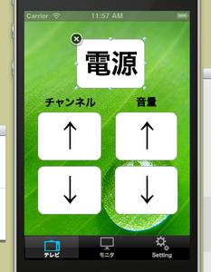 スクリーンショット(2011-07-18 13.30.55).png
