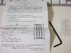 GI-200R_05.jpg