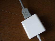 HDMIadapter_03.jpg