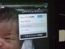 HDMIadapter_08.jpg