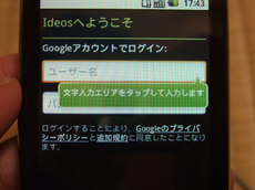 IDEOS3_8.JPG