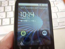 IDEOSU300_03.jpg