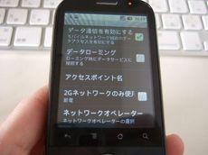 IDEOSU300_04.jpg