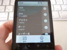 IDEOSU300_06.jpg
