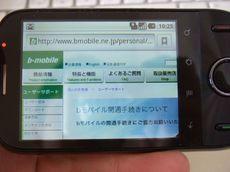 IDEOSU300_08.jpg