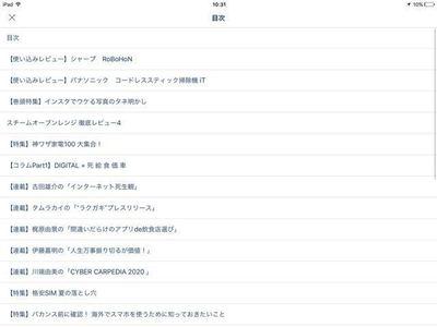 IMG_0209.jpg