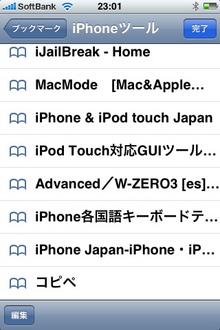 IMG_0248NG.jpg