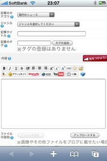 IMG_0259NG.jpg