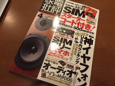 IMG_8910.jpg
