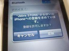 JabraStone_31.jpg