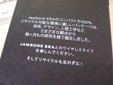JawBone1_05.jpg
