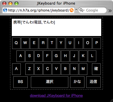 Jkeyboard.png