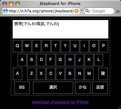 Jkeyboard.png