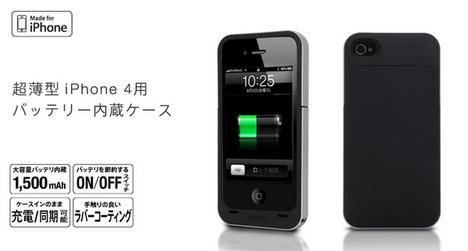 JuicePackAirforiPhone4.jpg