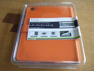 LeatherFlipNoteCaseforIPad2_ 01.jpg