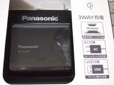PanasonicB_03.JPG
