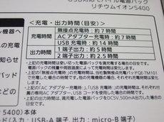 PanasonicB_04.JPG