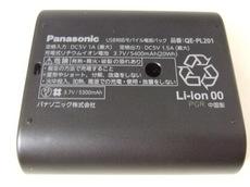 PanasonicB_13.JPG