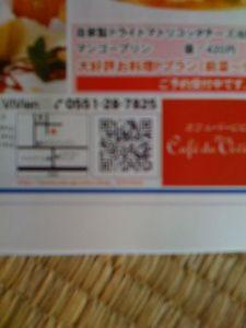 QR4.jpg