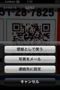 QR8.jpg