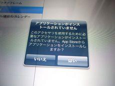 XGPS1502_2.jpg