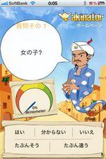 aki_01.jpg
