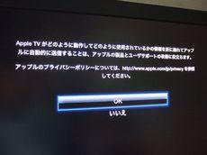 appletv_05.jpg