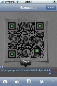 ba-kodotest2_1.jpg